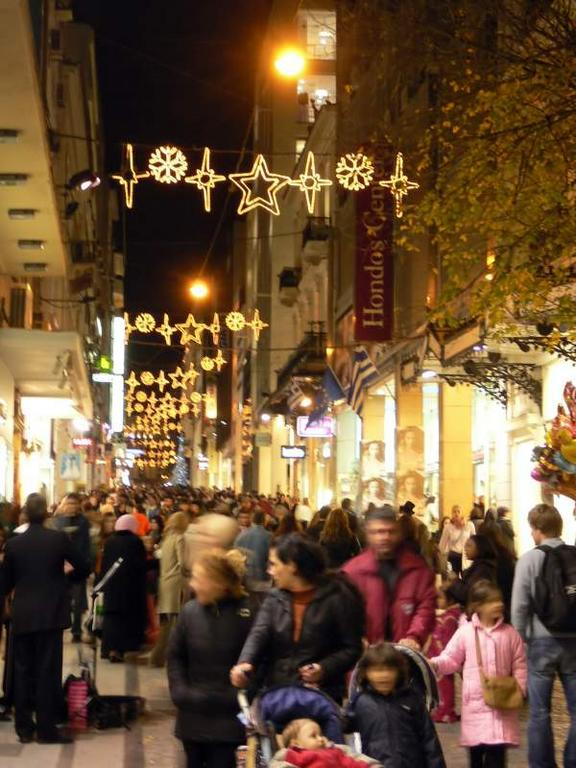 Calle comercial. Atenas (Grecia) (Atenas)