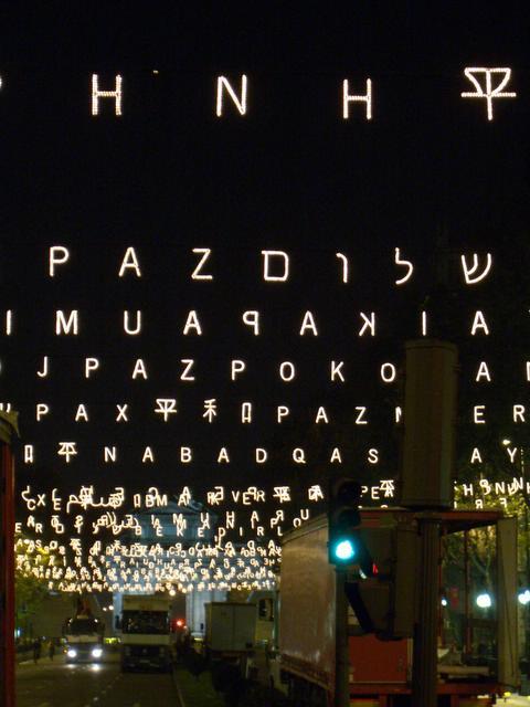 Paz_ en Alcala. Navidad 2004 en Madrid
